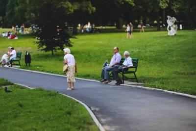 Раздел V. Исчисление пенсий