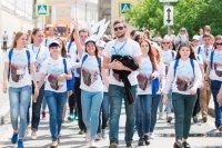 Статья 17.1. Права и обязанности добровольца (волонтера)