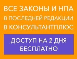 Глава VI. Права и обязанности граждан и общественных объединений в области обеспечения радиационной безопасности