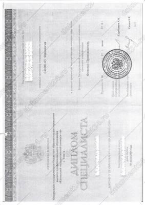 Глава XX.2. Удостоверение равнозначности электронного документа документу на бумажном носителе. Удостоверение равнозначности документа на бумажном носителе электронному документу
