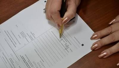 Законодательство по охране правопорядка - советы юриста