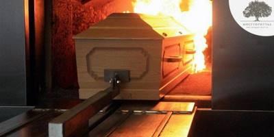 Статья 24. Крематории