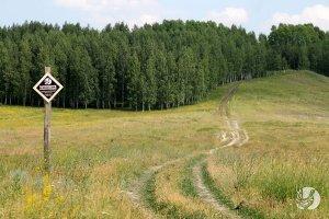 Статья 4. Государственный кадастр особо охраняемых природных территорий