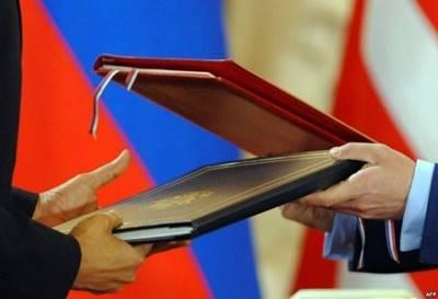 Статья 6. Выражение согласия Российской Федерации на обязательность для нее международного договора