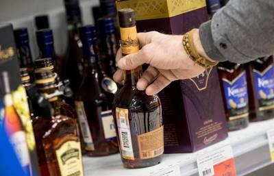 Статья 12. Маркировка алкогольной продукции