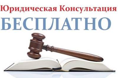 Статья 6. Благотворительная организация
