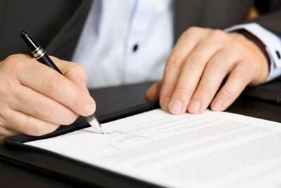Статья 15.1. Требования к частным охранным организациям