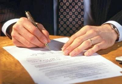 Раздел II. Регулирование трудовых отношений. Оплата труда