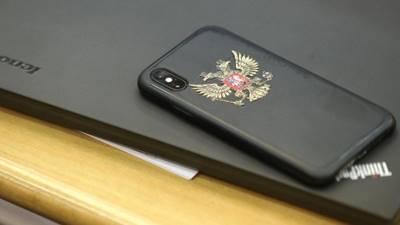Глава II. Полномочия президента российской федерации, органов государственной власти и органов местного самоуправления