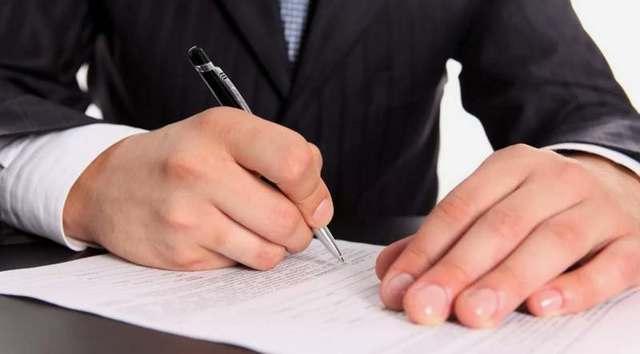 Статья 6. Предоставление лицензий частным детективам