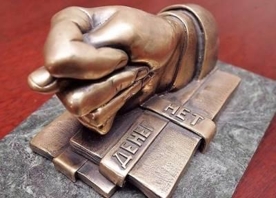 Статья 43. Проявление неуважения к сенатору Российской Федерации, депутату Государственной Думы