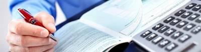 Статья 12. Достоверность отчета как документа, содержащего сведения доказательственного значения