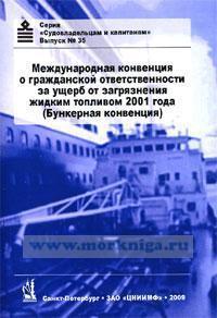 Федеральный закон от 02.01.2000 N 27-ФЗ