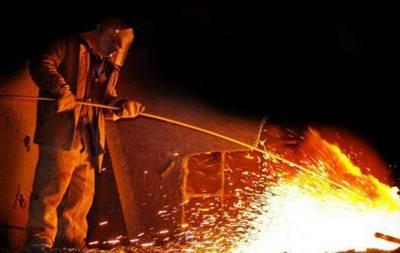 Статья 13. Экспертиза промышленной безопасности