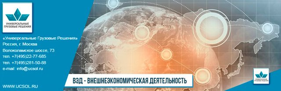 Статья 46. Мероприятия, содействующие развитию внешнеторговой деятельности