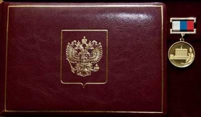 Федеральный закон от 04.03.2002 N 21-ФЗ (ред. от 07.03.2018)