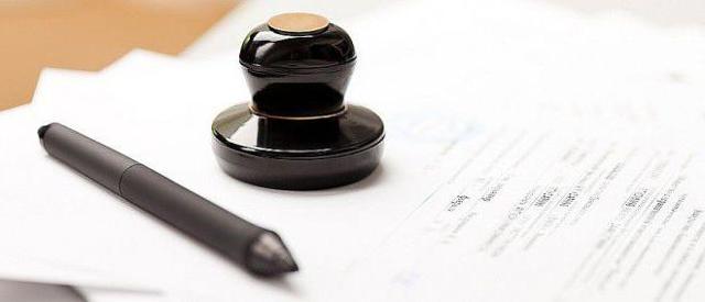 Статья 83. Гарантии осуществления избирательных действий главой местной администрации