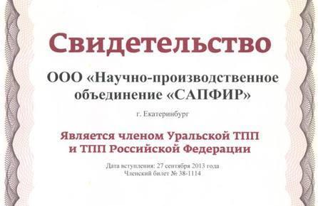 Статья 26.1. Суд по интеллектуальным правам