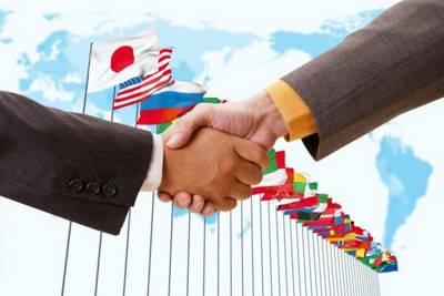 Статья 5. Торговая политика Российской Федерации