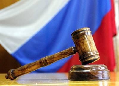 Федеральный закон от 26.05.1997 N 83-ФЗ
