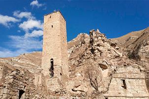 Статья 34. Зоны охраны объектов культурного наследия