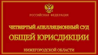 Статья 12.14. Судебные коллегии и судебные составы апелляционного военного суда