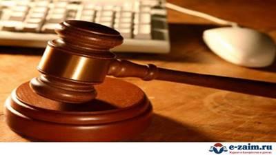 Статья 18. Продажа государственного или муниципального имущества на аукционе