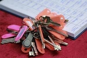 Статья 4. Реализация права на жилище участниками накопительно-ипотечной системы