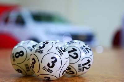 Статья 11. Целевые отчисления от лотереи
