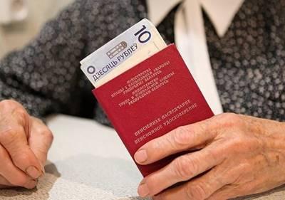Статья 10. Условия назначения пенсий гражданам, пострадавшим в результате радиационных или техногенных катастроф, и членам их семей