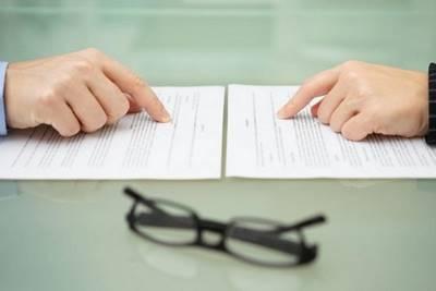 Статья 27. Основания расторжения соглашения о реструктуризации долгов