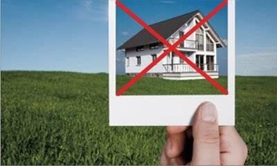 Статья 3. Правовое регулирование ведения гражданами садоводства, огородничества и дачного хозяйства