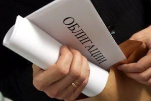 Статья 3. Ипотечное покрытие