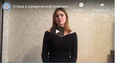 Статья 8.1. Перераспределение полномочий между органами местного самоуправления и органами государственной власти субъекта Российской Федерации