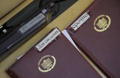 Статья 42. Защита прав государства и муниципальных образований как собственников имущества