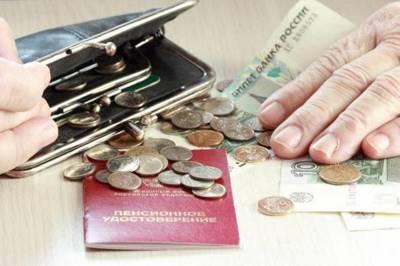 Статья 7. Условия назначения пенсий федеральным государственным гражданским служащим