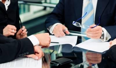 Статья 44. Обеспечение оказания гражданам Российской Федерации юридической помощи бесплатно, а также юридической помощи по назначению