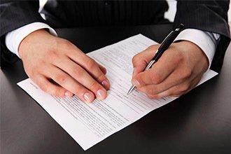 Статья 33. Порядок государственной регистрации расторжения брака по взаимному согласию супругов, не имеющих общих детей, не достигших совершеннолетия