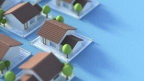 Статья 56.1. Особенности государственной охраны объекта культурного наследия, являющегося жилым помещением или многоквартирным домом