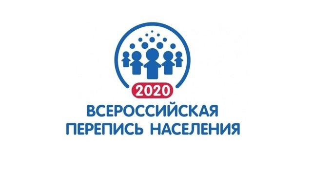 Статья 10. Подведение итогов Всероссийской переписи населения и их опубликование