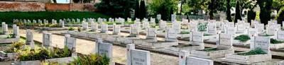 Раздел II. Захоронения погибших при защите отечества