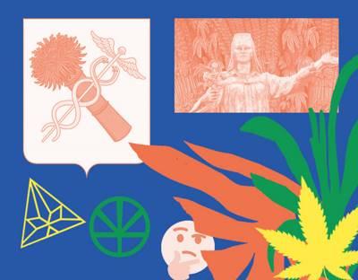 Статья 46. Запрещение пропаганды в сфере оборота наркотических средств, психотропных веществ и их прекурсоров, новых потенциально опасных психоактивных веществ и в сфере культивирования наркосодержащих растений