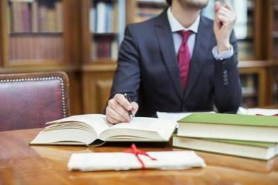Статья 3. Адвокатура и государство