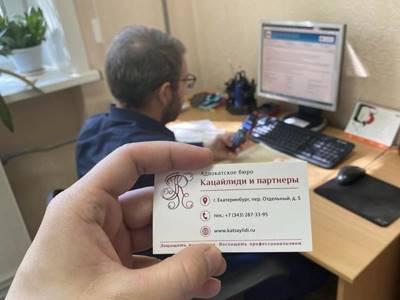 Статья 51. Выплаты и компенсации увольняемым сотрудникам таможенных органов
