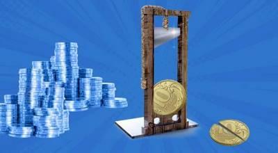 Статья 12. Порядок производства денежных удержаний