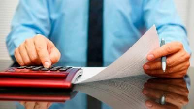 Статья 5. Страховые суммы, выплачиваемые выгодоприобретателям. Страховая сумма, применяемая для расчета страховой премии