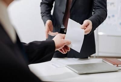 Статья 36. Расторжение служебного контракта по инициативе гражданского служащего