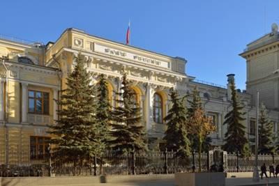 Статья 55. Полномочия Банка России