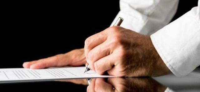 Статья 52. Государственная регистрация установления отцовства в отношении лица, достигшего совершеннолетия