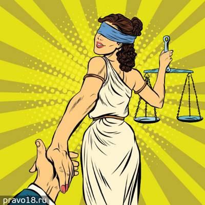 Статья 26. Обжалование решений квалификационных коллегий судей